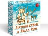 Препарат для дачных туалетов БИОТЭЛ В ГРАНУЛАХ 450 Г