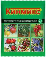 Кинмикс против листогрызущих вредителей, 2,5 мл.