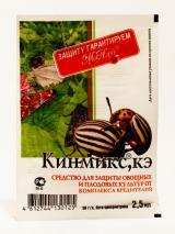 Кинмикс для защиты овощных и плодовых культур от комплекса вредителей, 2,5 мл.