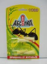 Абсолют-приманка  от садовых и домашних муравьев (4 пробирки)