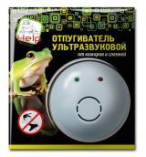 Отпугиватель комаров и слепней Help УЛЬТРАЗВУКОВОЙ 220 В