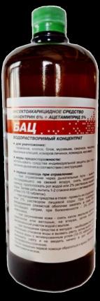 Инсектоакарицидное средство от насекомых Бац 1 л.