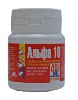 Альфа 10 в.р.п. профессиональное средство для уничтожения насекомых, 5 гр.