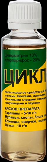 Обработка от насекомых инсектицид Циклоп 50 мл