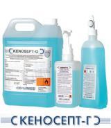 Кеносепт-Г кожный антисептик фл. 5 л