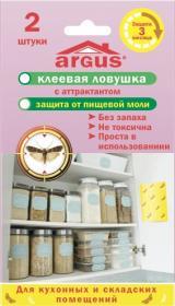 ARGUS Ловушка от пищевой моли 2шт