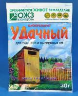 Биопрепарат Удачный для туалетов и выгребных ям, 30 гр.