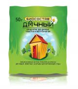 Биосостав Дачный для туалетов и выгребных ям 50гр