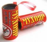«Мухояр — липкая лента от мух с добавлением меда (с аттрактантами)