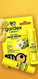 Gardex Baby Бальзам после укусов для детей, 7 мл