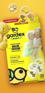 Gardex Baby Пластыри после укусов насекомых, 20 шт.
