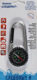 Компас-карабин СЛЕДОПЫТ PF-TCP-06