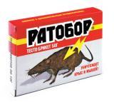 Ратобор от крыс и мышей, тесто-брикет 50 г.