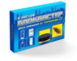 «Блокбастер XXI диск-ловушка» от тараканов, 6 шт.