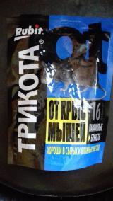 Rubit ТриКота парафиновые брикеты от крыс и мышей 160г