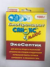 Биопрепарат «Санэкс+» ЭкоСептик (100 гр.)