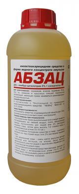 АБЗАЦ к.э. (инсектоакарицидное средство) 1л.