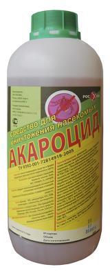 АКАРОЦИД к.э (инсектоакарицидное средство) 1л.
