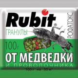 Rubit РОФАТОКС гранулы от медведки и проволочника 100г.