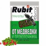 Rubit РОФАТОКС гранулы от медведки и проволочника 200г.