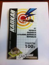 Русский капкан гранулы для уничтожения муравьев, сверчков 100 г