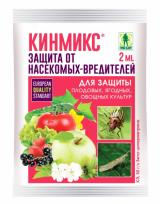 Кинмикс против насекомых-вредителей, 2 мл