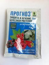 Юракс жидкое концентрированное средство от тараканов, клопов и других вредных насекомых