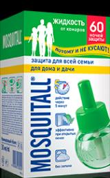 Москитол Защита для взрослых Жидкость от комаров 60 ночей