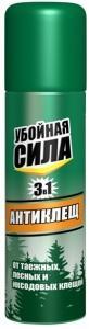 Приманка Octenol для Mosquito Magnet (1 шт)