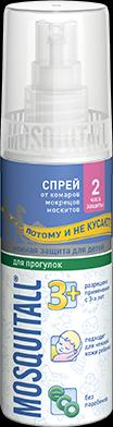Москитол спрей от комаров Нежная защита для детей, 100 мл.