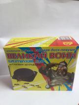Великий воин Диск-ловушка от садовых муравьев, 5 шт.