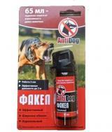 Баллончик аэрозольный AntiDog Факел для защиты от агрессивных животных, 65мл.