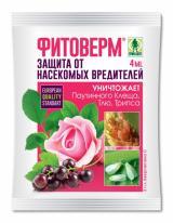 Фитоверм - средство от насекомых-вредителей, 4 мл.