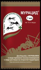 Мурацид - средство для борьбы с муравьями, 1 мл.