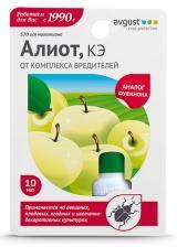 Алиот - универсальный препарат от комплекса вредителей, 10 мл.