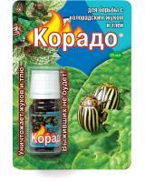 Корадо — эффективный препарат для борьбы с колорадским жуком и тлей, 10 мл.