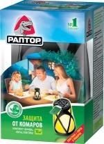 РАПТОР Фонарь для защиты от комаров на открытом воздухе(фонарь+свеча+пластина)