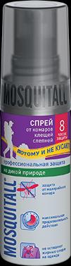 МОСКИТОЛЛ спрей Профессиональная защита от комаров и др., 50мл