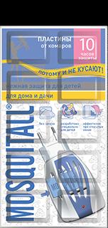 МОСКИТОЛЛ Пластины Нежная защита от комаров 10шт