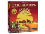 """""""Колонизаторы"""" (4-е издание) настольная игра"""