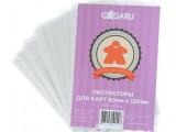 Протекторы для карт 80х120 Dixit (100 шт)