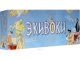 Экивоки (2-е издание)