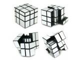 Зеркальный Кубик Серебряный