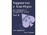 """Нарды резные """"Кремль и Символы Власти"""", Mirzoyan"""