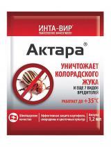 Инта-Вир Актара - эффективный инсектицид для защиты картофеля от колорадского жука, 1.2 мл.