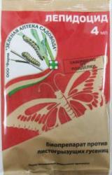 Лепидоцид - биопрепарат для борьбы с гусеницами на овощных, ягодных, плодовых и декоративных культурах, 4 мл.