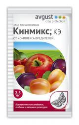 Кинмикс от комплекса вредителей на плодовых, ягодных и овощных культурах, 2,5 мл.
