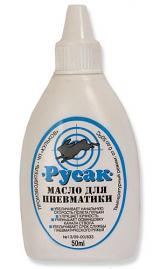 Масло для пневматики Русак