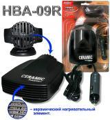 Керамический обогреватель HBA-31C