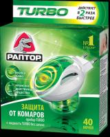 РАПТОР Комплект TURBO (прибор+жидкость от комаров 40 ночей, без запаха.)